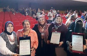 مدرسة الأندلس بكفر الشيخ تحصل على المركز الأول في مهرجان المدارس الخاصة| صور