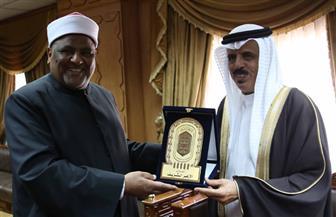 تعاون بين الأزهر ومملكة البحرين في إنشاء كلية الشيخ عبد الله بن خالد للدراسات الإسلامية