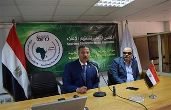 الأعلى للإعلام يفتتح الدورة التدريبية الأولى المتخصصة للإعلاميين الفلسطينيين