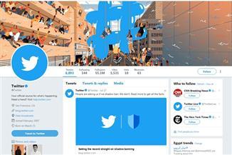هل ترغب في توثيق حسابك على تويتر؟ تعرف على الرابط والخطوات