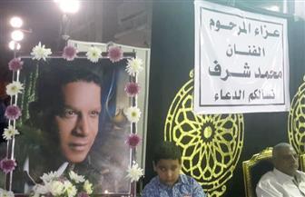 أسرة محمد شرف يتلقون عزاءه بالإسكندرية.. وحضور محدود للفنانين |صور