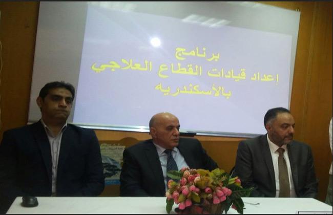 انطلاق دورة إعداد القادة للأطباء والإداريين الشباب للمرة الأولى بـ صحة الاسكندرية    صور -