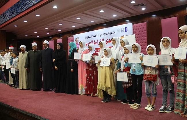 ننشر أسماء الفائزين في مسابقة تحدي القراءة العربي بوابة الأهرام