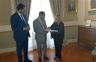 """دعوة من """"البابطين"""" لرئيسة جمهورية مالطا لحضور المنتدى الدولي للسلام"""