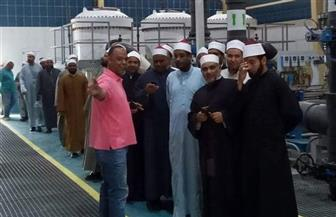 محطة اليسر لتحلية المياه بالغردقة تستقبل أئمة المساجد | صور