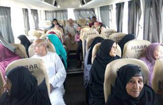 """""""تضامن"""" الأقصر يعلن توجه 143 حاجاً وحاجة إلى محافظة قنا لأخذ بصمة العين واليد   صور"""