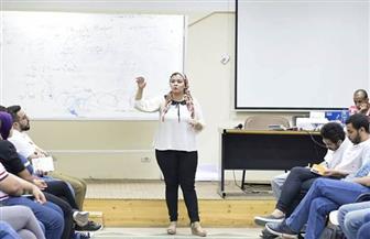 جامعة أسيوط تختتم فعاليات المجلس التشاوري الوطني السابع لمديرى شبكة تثقيف الأقران| صور