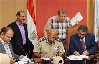 محافظة كفر الشيخ تعقد اجتماعا لمناقشة إزالة التعديات على أملاك الدولة والأراضي الزراعية  صور