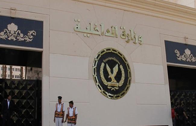وزارة الداخلية تشارك الأطفال الاحتفال بـ يوم اليتيم  -
