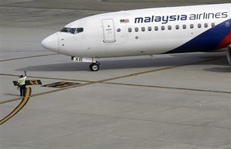 استقالة رئيس هيئة الطيران المدني الماليزية بسبب تقرير حول الطائرة إم.اتش 370