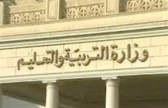 """""""التربية والتعليم"""": مصر تخطط لتحقيق عدة أهداف تعليمية مهمة بحلول 2030"""