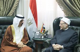 مفتي الجمهورية يستقبل وزير التعليم البحريني لبحث تعزيز التعاون  صور