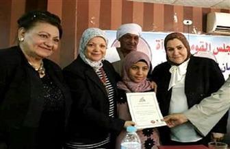 """قومى المرأة بسوهاج يسلم 500 """"شهادة أمان"""" لغير القادرات بدارالسلام"""