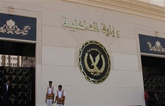 تعرف على جهود أجهزة وزارة الداخلية على مستوى الجمهورية خلال 24 ساعة
