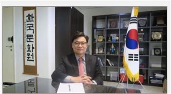 المركز الثقافي الكوري: ينظم مسابقة ثقافية وأسبوع أفلام كوري الشهر الحالي