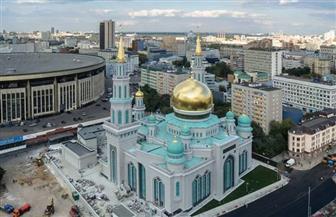 مسجد موسكو الكبير يستقطب زائرى المونديال.. تقدم فيه خطبة الجمعة بثلاث لغات