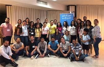 مسئولة الشباب بمجلس الكنائس العالمى تشارك فى فعاليات المعهد المسكونى للشرق الأوسط بلبنان