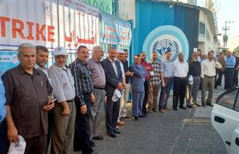 المئات من موظفي أونروا يعتصمون في غزة ضد تقليص خدماتها