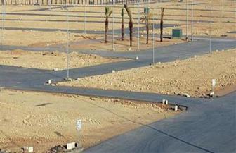 """""""الإسكان"""": 2994 مواطنا دفعوا مقدمات الحجز لأراضي القرعة في أول يومين"""
