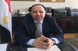 """وزير المالية يوجه بتعزيز سبل التعاون مع """"المركزي للمحاسبات"""" لإرساء دعائم الحوكمة"""
