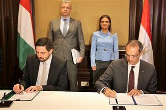 توقيع مذكرة تفاهم بين مصر والمجر لتعزيز الاستثمار في التكنولوجيا