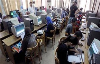 التعليم العالي: 45 ألف طالب يسجلون في اختبارات القدرات بتنسيق الجامعات