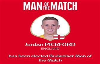 """""""بيكفورد"""" يفوز بجائزة رجل المباراة في مواجهة إنجلترا والسويد"""