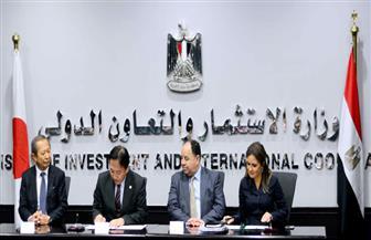 مصر واليابان توقعان منحة لدعم إنشاء نظام مميكن لاحتساب ضريبة القيمة المضافة