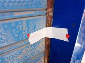 """الداخلية.. ضبط 819 قضية تموينية وغلق وتشميع 166 محلا ومطعما لمنع انتشار """"كورونا"""""""