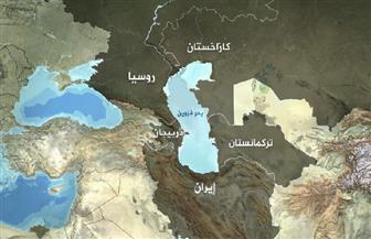 كازاخستان تستضيف القمة الخامسة لرؤساء دول بحر قزوين .. وآمال بحل خلافات استمرت ٢٢ عاما