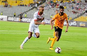 الاتحاد العربي يخطر الزمالك بزيادة المقيدين بالبطولة العربية لـ35 لاعبا