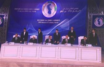 """دول بحر قزوين توقع ٦ اتفاقيات في قمة """"أكتاو"""" الكازاخية.. وتتفق على """"حلول ترضي جميع الأطراف"""""""