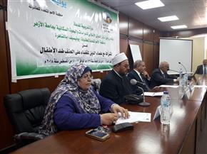 رئيس جامعة الأزهر يفتتح دورة القضاء على العنف ضد الأطفال بالإسكندرية | صور