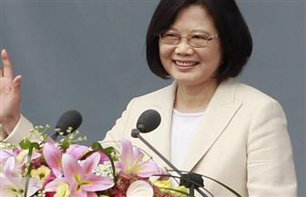 رئيسة تايوان: لا يمكن لأحد محو بلادنا من الوجود