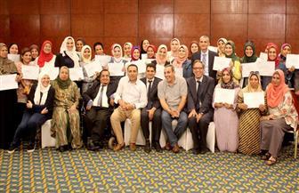 """""""القومي لحقوق الإنسان"""" يواصل فعاليات التدريبات وورش العمل والزيارات بالإسكندرية"""