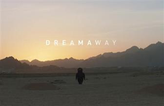 """""""الحلم البعيد"""" من المهرجانات إلى العرض التجاري"""
