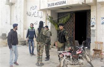 متحف مدينة إدلب في شمال غرب سوريا يفتح أبوابه مجددا