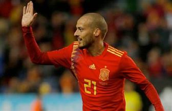 سيلفا لاعب وسط إسبانيا يعتزل دوليا