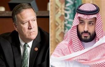 وزير الخارجية الأمريكي وولي عهد السعودية يناقشان الوضع في سوريا والعراق وأفغانستان واليمن