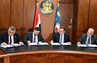 طارق الملا يوقع 3 اتفاقيات جديدة للبحث عن البترول والغاز