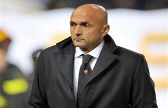 إنتر ميلان يسقط في فخ الخسارة أمام بولونيا في الدوري الإيطالي