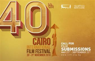 """8 أفلام في مسابقة آفاق السينما العربية بينها 5 """"عرض أول"""" بمهرجان القاهرة الدولي"""