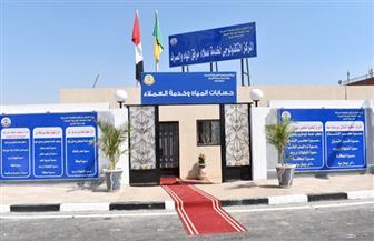 افتتاح مركز تكنولوجى لخدمة عملاء مرفق المياه والصرف بمدينة الشروق | صور