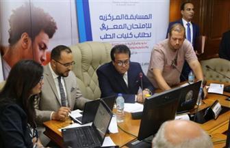 عبد الغفار يشهد المسابقة المركزية للاختبار المعرفي الإلكتروني الموحد لكليات الطب | صور