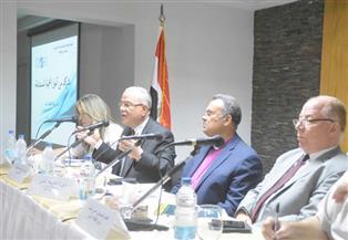 """محافظ المنيا يشهد منتدى """"شركاء من أجل التنمية المستدامة"""""""