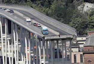 الحكومة الإيطالية تعلن حالة الطوارئ فى جنوة لمدة عام بعد انهيار الجسر
