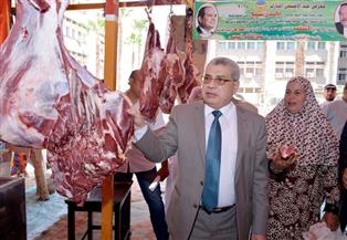 طرح لحوم طازجة بـ90 جنيهًا بمعرض السلع الغذائية بجامعة طنطا | صور