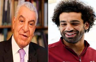 """زاهي حواس: محمد صلاح خير سفير لمصر.. وسعيد باهتمامه بكتابي """"الملك الذهبي"""""""