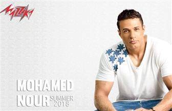 """تعرف على تفاصيل ألبوم محمد نور """"مسا مسا"""" المقرر طرحه الأحد"""