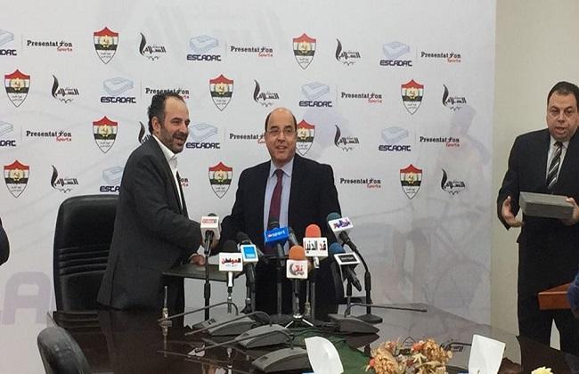 محمد كامل يوقع عقدا مع الإنتاج الحربي للاستثمار في المنشآت الرياضية   صور
